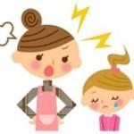 怒ると叱るは違う!親がとるべき行動とは?