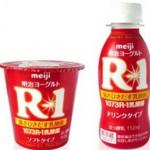 R-1乳酸菌ヨーグルトの効果は?幼稚園児の息子に5か月試した結果!