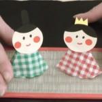 家にあるアレがおひな様に変身★親子で作れる簡単ひな祭り工作の作り方 part2