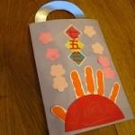 七五三の千歳飴袋を100均の材料で簡単に手作りしてみよう!