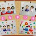 【子供でも簡単に作れるひな祭り工作】おひなさまや雛リースを手作りしてお部屋に飾ろう!