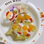 赤ちゃんだって楽しめる!クリスマスにおすすめの離乳食レシピpart2