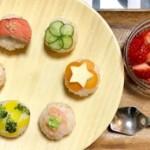 【離乳食完了期】ひな祭りに楽しめるおすすめレシピを公開!part2